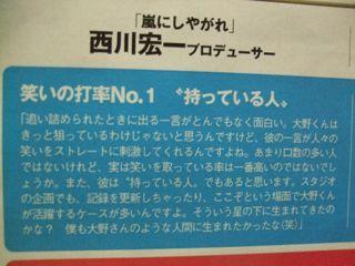 10-7じょん8