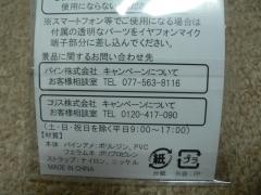 P1100236.jpg