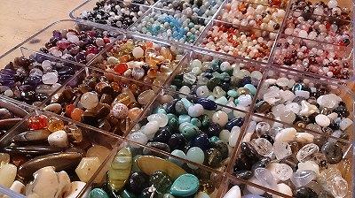 2015,9天然石