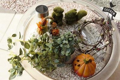 秋の玄関2015