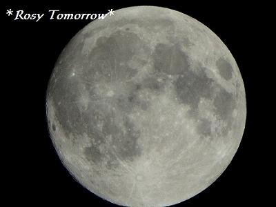 2015,9月スーパームーン前夜