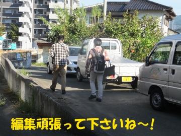 テレビ東京13