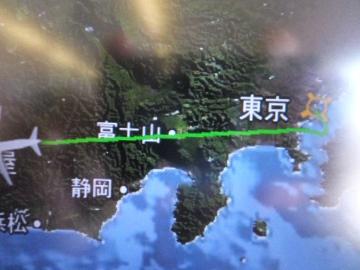 山梨から東京へ10