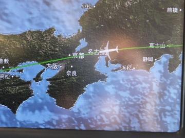 山梨から東京へ11
