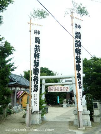 平沼ノ内獅子祭典1