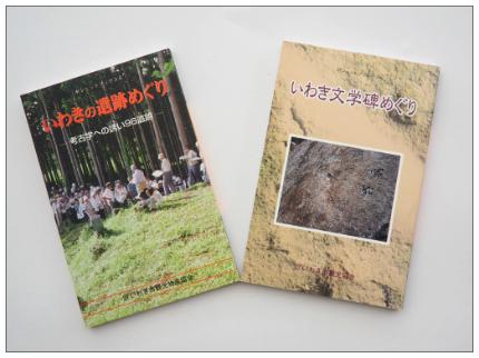 ポシェットブック1