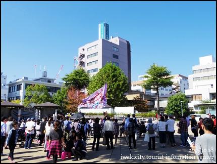小太郎町公園