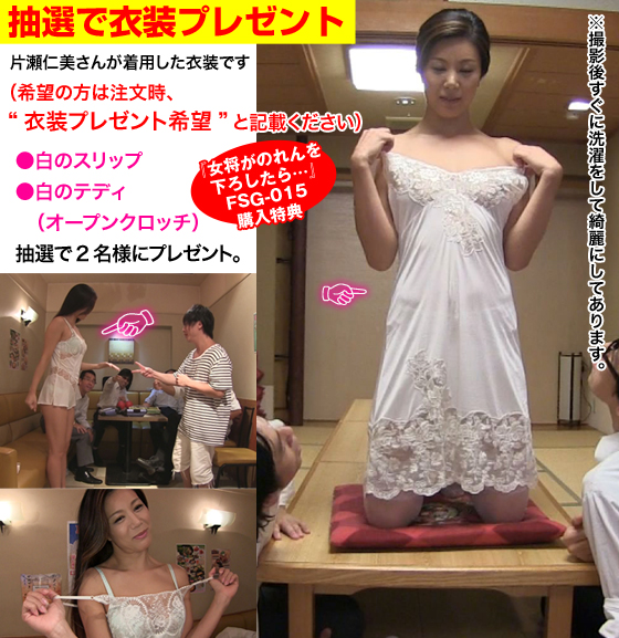 costume_2015101515254971c.jpg