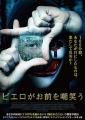 変換 ~ poster2