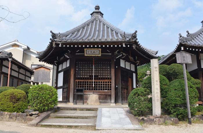 大善寺六地蔵堂