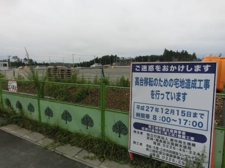 2015南三陸夏 22