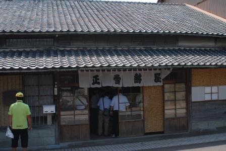 2015 静岡社会科見学ツアー 1