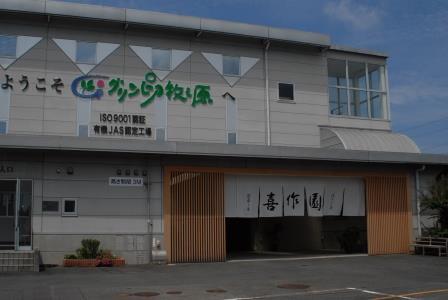 2015 静岡社会科見学ツアー 3