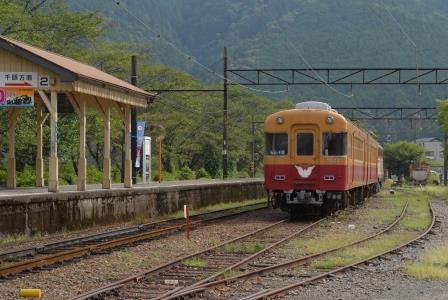 2015 静岡社会科見学ツアー 11