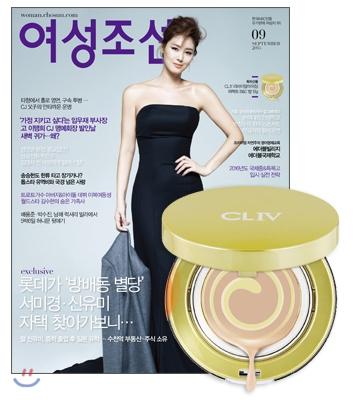 7_韓国女性誌_女性朝鮮_2015年9月号