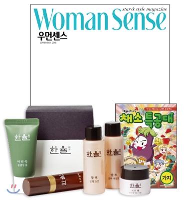 9_韓国女性誌_ウーマンセンス_2015年9月号