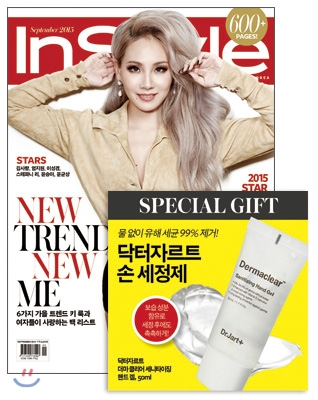16_韓国女性誌_InStyle_2015年9月号