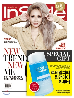16_韓国女性誌_InStyle_2015年9月号-2
