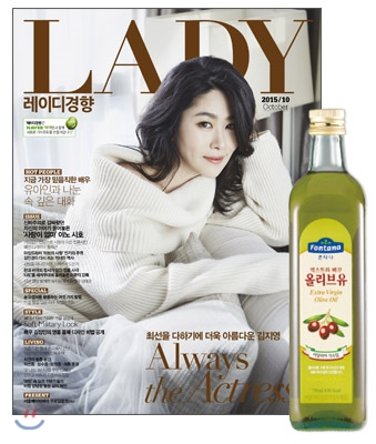 3_韓国女性誌_レディキョンヒャン_2015年10月号