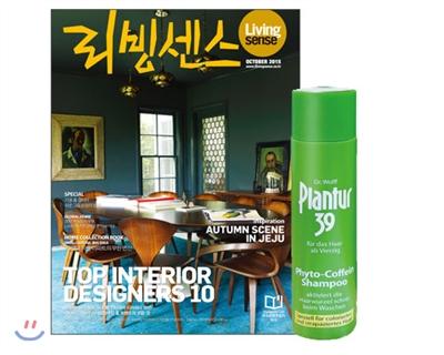 4_韓国女性誌_リビングセンス_2015年10月号-2