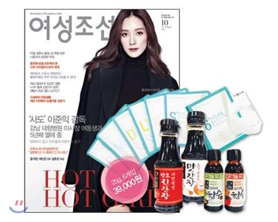 7_韓国女性誌_女性朝鮮_2015年10月号