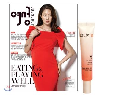 8_韓国女性誌_女性中央_2015年10月号