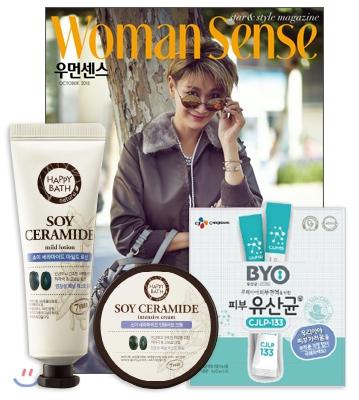 9_韓国女性誌_ウーマンセンス_2015年10月号