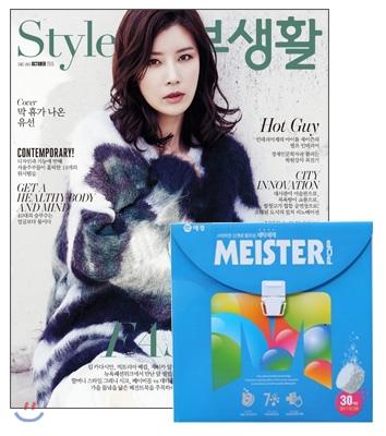 10_韓国女性誌_主婦生活_2015年10月号