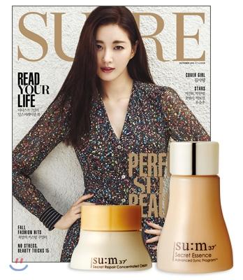 20_韓国女性誌_SURE_2015年10月号