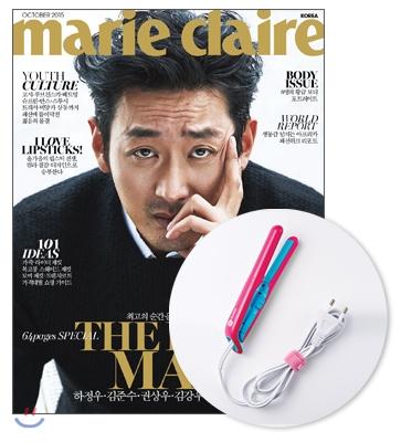 17_韓国女性誌_マリクレール_2015年10月号