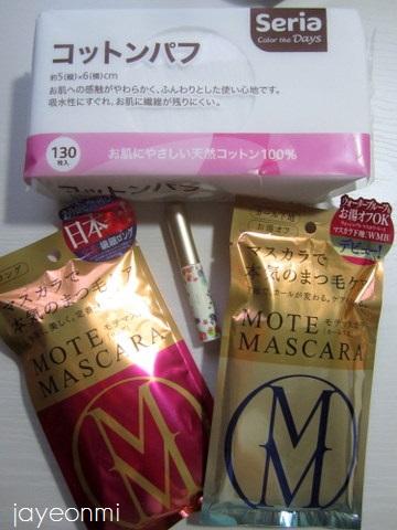 日本のコスメ_買い物_2015年9月 (1)