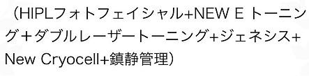 チョンダム_品美容クリニック_blog (9)