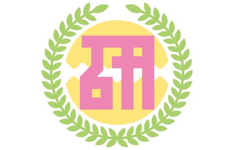 ハロプロ研修生 発表会 2015~9月の生タマゴShow!~ ブログアーカイブ #hp_kensyusei #ハロプロ研修生