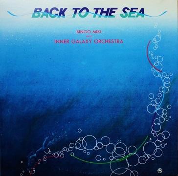 Bingo Miki Back To The Sea three blind mice TBM-5010