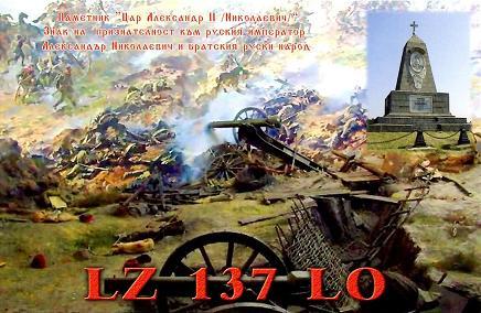 lz137lo40.jpg