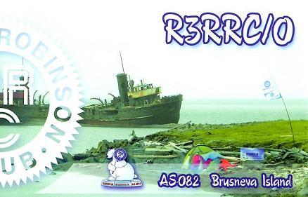 r3rrc0as08240.jpg