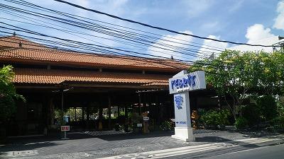 JL.kartika plaza