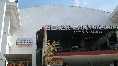 centro shopping mall