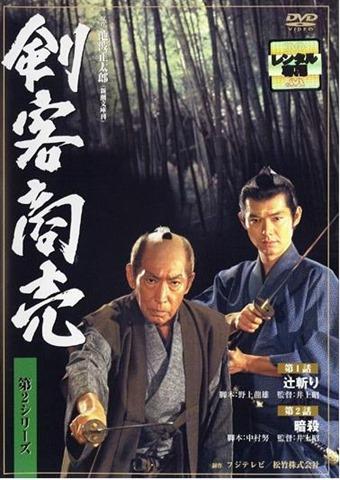 剣客商売 第2シリーズ