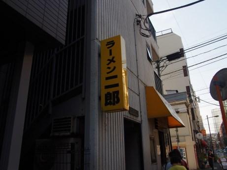 神田神保町_150904