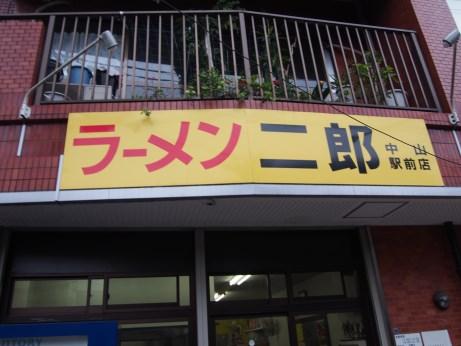 中山駅前_150906