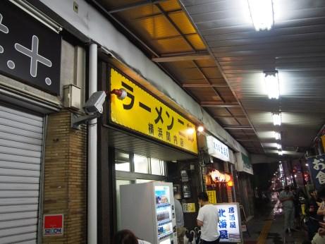 横浜関内_150908