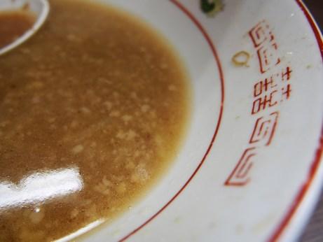 150908_横浜関内_スープ
