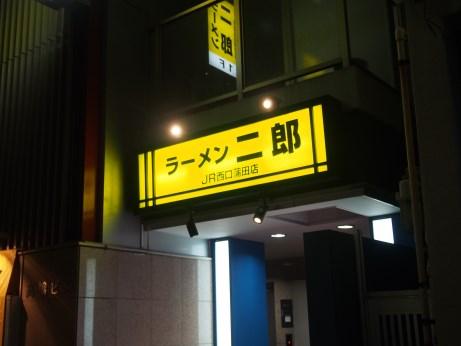 JR西口蒲田_150912