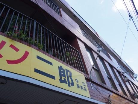 中山駅前_150920