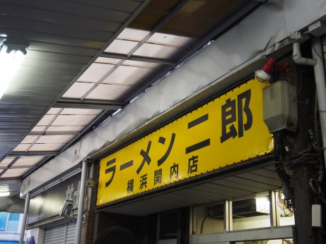 横浜関内_151011