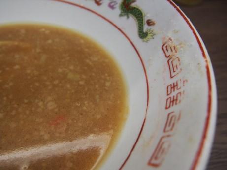 151012_横浜関内_スープ