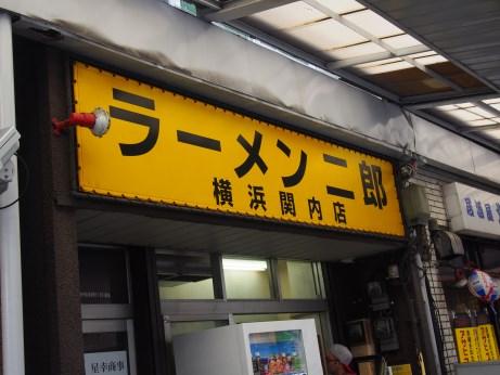 横浜関内_151012