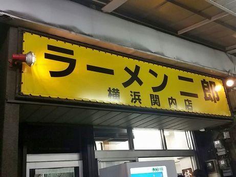 横浜関内_151015