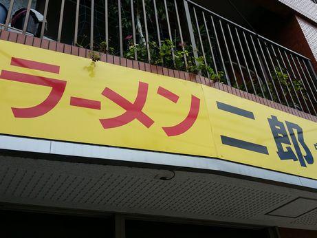 中山駅前_151018